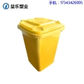 120升塑料垃圾桶廠家經濟耐用