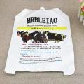 厂家定制4L优质食品级犊牛初乳包装袋 储存初乳保鲜