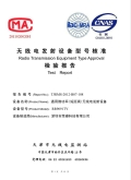 台州做线材检测报告实验室