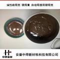 配套焊料使用助焊剂 焊粉焊膏