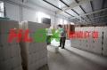 全國供應 1400高純陶瓷纖維折疊塊