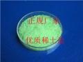 醋酸鐠生產標準,醋酸鐠價格便宜
