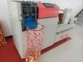 遼寧鐵嶺智能化全自動元寶折疊機疊元寶的機器數控元寶