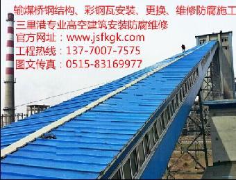芜湖钢结构厂房彩钢瓦除锈防腐刷油漆专业资质施工公司