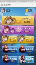 邢臺南和牌九游戲開發集成行業內領先的創新元素到游戲