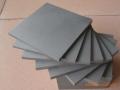 昆山回收钨钢板块