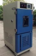 GDW-100小型高低温试验箱 专为进电梯楼设计