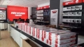 黃島海康威視一級經銷商,監控設備低價批發