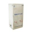 YH-3H速熱飲水機