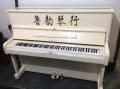 淄博專賣原裝進口二手鋼琴的琴行