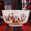 陶瓷壽碗定制生日紅黃色答謝禮盒套裝訂做燒刻字老人祝