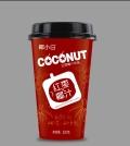 杯裝紅棗椰子汁飲料320ML12杯生產ODM貼牌