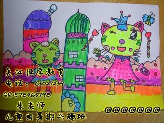 吴江暑期儿童画画兴趣班