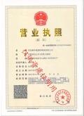 青島展華威國際物流有限公司