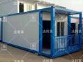 住人集裝箱活動房租賃空調低價銷售二手集裝箱