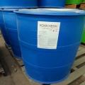 供應國產98%甲基丙烯酸羥丙酯