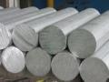 批发2048铝板材价格 2048铝合金棒料