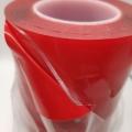 透明高粘防水VHB双面胶