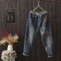 几元韩版牛仔裤尾货工厂在广州哪里有库存牛仔裤清仓