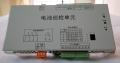 電池巡檢單元KM-BU02