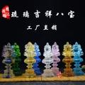 古法脫蠟琉璃八吉祥工廠直銷,佛教法會法器擺件批發