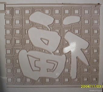 郑州1325重型石材雕刻机价格