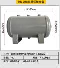 優質選材 百世遠圖儲氣罐設備 廠家直供