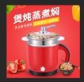厂家定制韩式多功能电热锅 学生宿舍神器电煮锅 上蒸