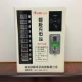 安能 电瓶车充电站 10路慢速小区充电站