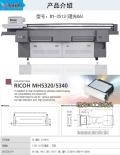 數碼印刷uv平板手機殼彩印機 快速uv印刷機