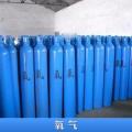 白云区太和镇工业气体氧气乙炔厂家