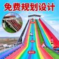 彩虹滑道鋪設過程 彩虹滑道鋪設教程 廠家免費鋪設