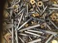 惠陽回收鎢鋼粉