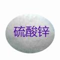 供應廣東硫酸鋅 又稱皓礬 鋅礬 白礬 針綠礬