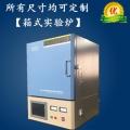 熱處理電阻爐設計