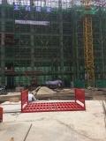 广州基坑洗轮机厂快速发货
