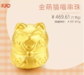 KKG商城選擇耳環看材質:黃金貴氣,鉆石高級