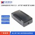 電源盒大功率LED驅動電源適配器電源盒 透氣孔電源