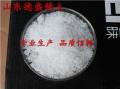 硝酸鑭年終巔峰狂歡價-硝酸鑭固定生產企業
