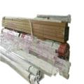 廠家定制 鋁型材