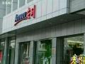 上海长宁安利专卖店在哪 长宁哪有卖安利净水器滤芯