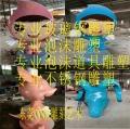 东莞玻璃钢雕塑 专业制作卡通人物动物雕塑