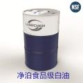 凈泊食品級白油200.350.550USP高純度