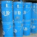 牡丹江回收油漆原料環境保護