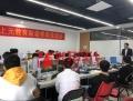 泰興平面設計培訓燈箱字體設計