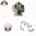 深圳強力磁鐵 定制釹鐵硼圓環磁鐵 圓形磁鐵 環形