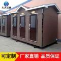 漳州環保公共廁所銷售-廈門生產移動生態公廁廠家