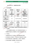 SKF96065貨源充足代理韓國SKF泡棉膠帶供貨