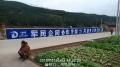 汉中汽车围墙广告东风小康汽?#30331;?#20307;广告色粉创意设计