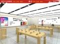 苹果木纹体验桌新款厂家定制苹果木纹店柜台
